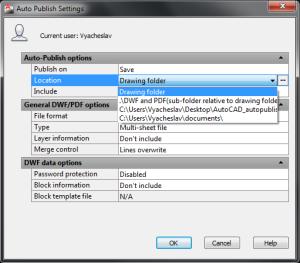 AutoCAD. Автоматическая печать в pdf
