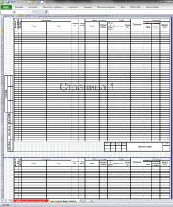 Кабельный журнал в Excel. Последующие листы