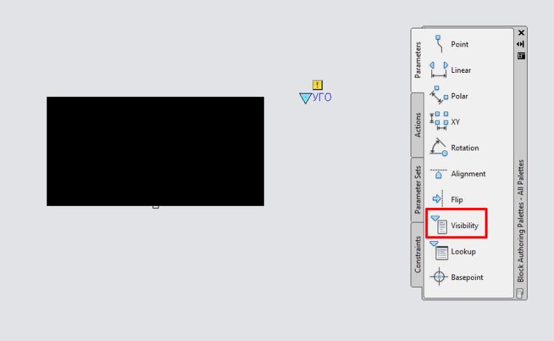 Как сделать умный блок щита в AutoCAD 02