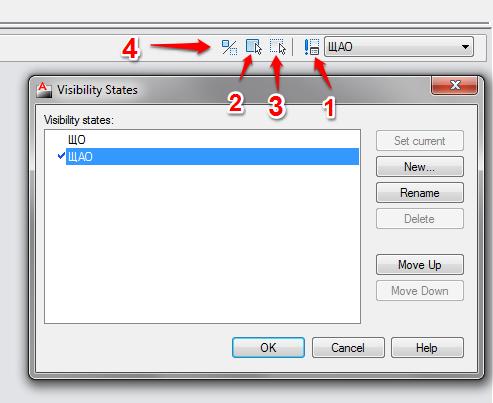 Как сделать умный блок щита в AutoCAD 04