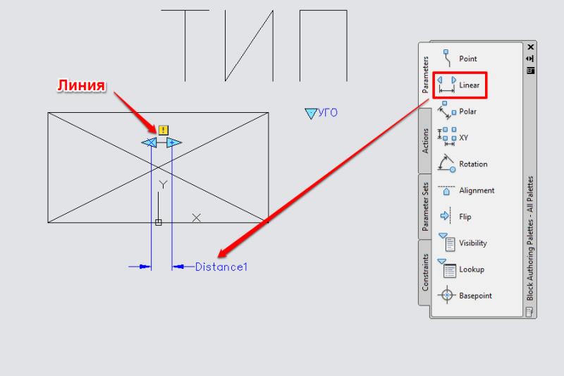 Как сделать умный блок щита в AutoCAD 05
