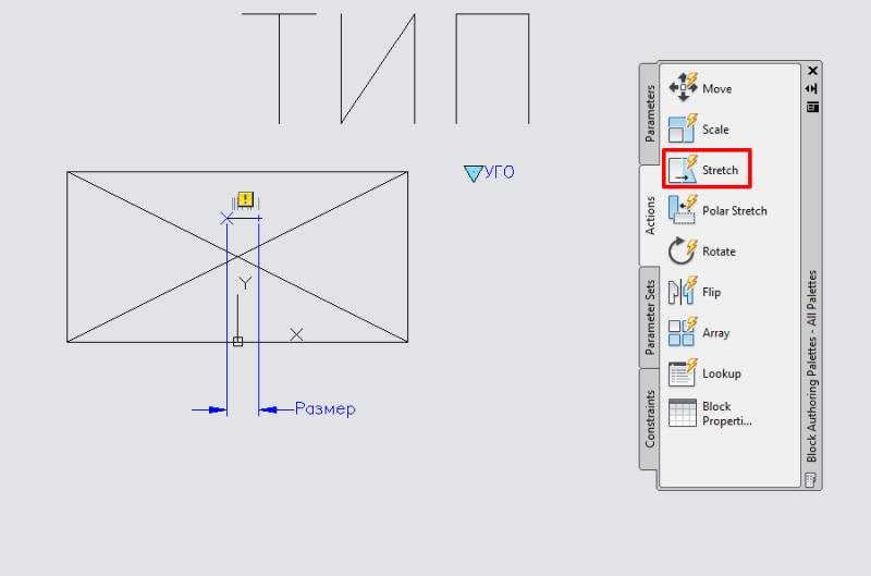 Как сделать умный блок щита в AutoCAD 07