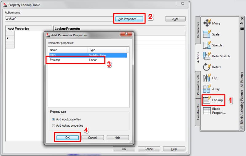 Как сделать умный блок щита в AutoCAD 09
