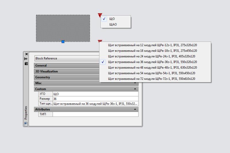 Как сделать умный блок щита в AutoCAD 11