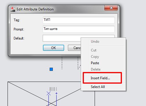 Как сделать умный блок щита в AutoCAD 12