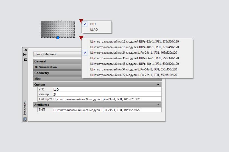 Как сделать умный блок щита в AutoCAD 14