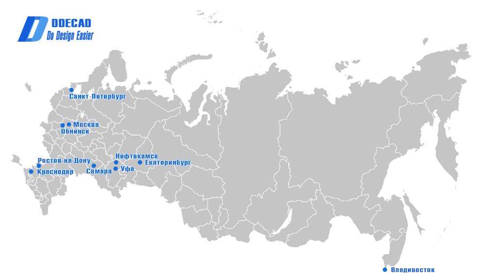 DDECAD приходит в Ростов-на-Дону