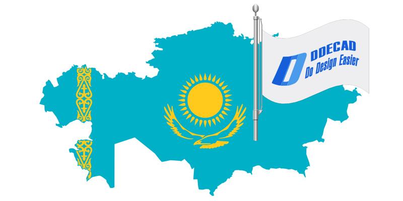 DDECAD в Казахстане