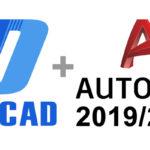 Добавлена поддержка AutoCAD 2019 и 2020