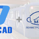 Метро Санкт-Петербурга будут проектировать с помощью DDECAD