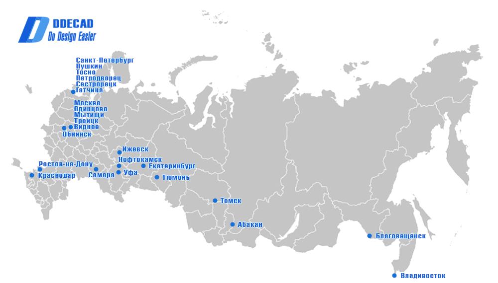 DDECAD приходит в Томск